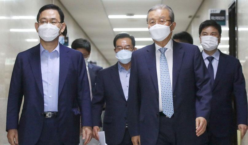 통합당 새 당명 '국민의힘'으로…김종인 '그게 무난하지 않나'
