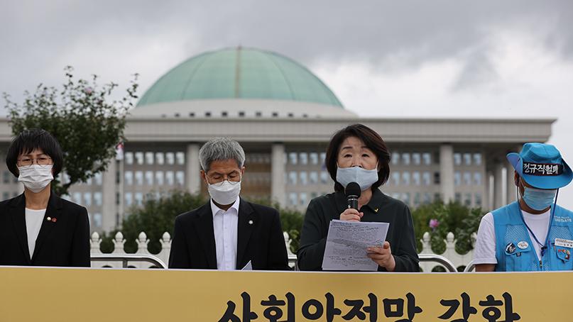 정의당, '전 국민 고용·소득 보험제' 법안 당론 발의