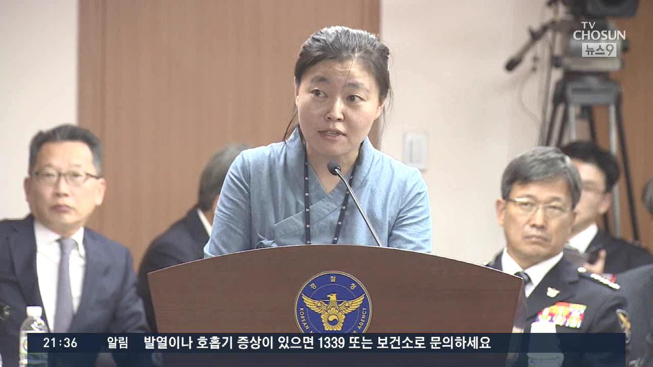 秋, 임은정 '원포인트'로 감찰 연구관 발령…대검 '협의 없었다'