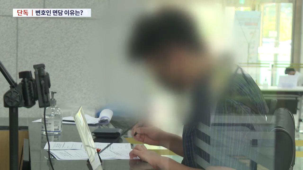[단독] 秋 아들 소환 전인데 변호인 수차례 검사실 방문…법조계 '특혜 소지'