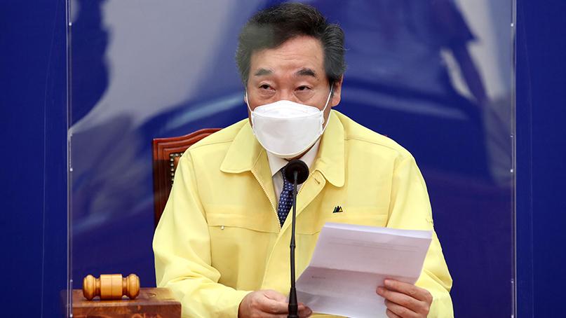 이낙연 '秋, 검찰개혁 충정 말해'…'단독범' 논란에도 '소속 의원들 노력'