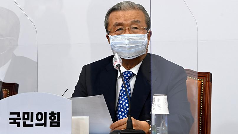 김종인 '정부·여당 불공정 바이러스 집단 감염…조국·추미애, 수퍼 전파자'