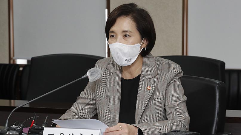 유은혜 '중소학원 2차 재난지원금 신속 지급…대형 학원 금융·세정 지원'