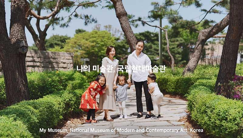 국립현대미술관 50주년 캠페인 영상, 국제비즈니스대상 동상