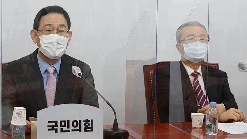 김종인 '국방부, 정치화되고 있다'…주호영 '정권권익위 추락'