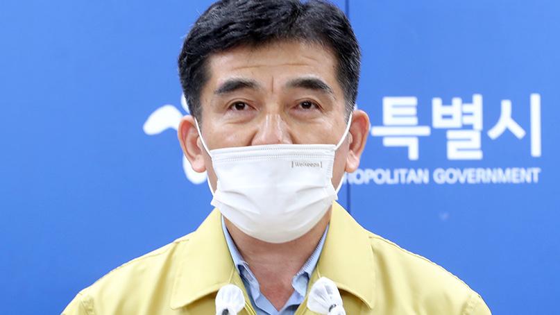 서울시, 사랑제일교회 상대 46억원 손해배상 소송