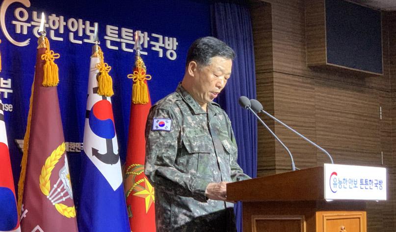 軍 '북한, 우리 국민에 총격 가하고 시신 불태우는 만행'