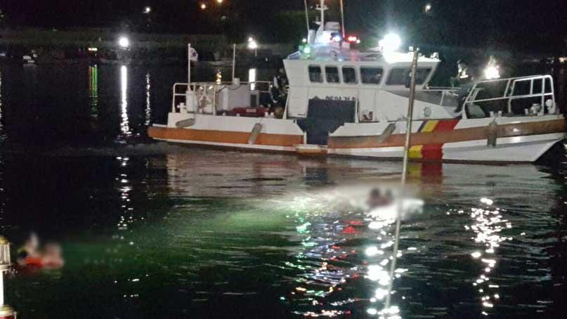 울산 방어진항서 술 마시다 물에 빠진 남성 2명 구조