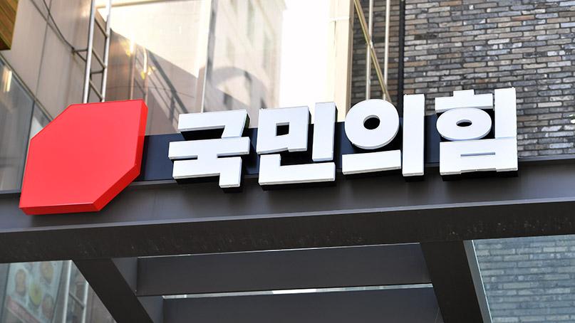 국민의힘 새 당사 현판식…2년 만에 여의도 복귀