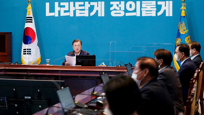 문 대통령 '디지털 경쟁력 세계 8위…디지털 혁신의 성과'