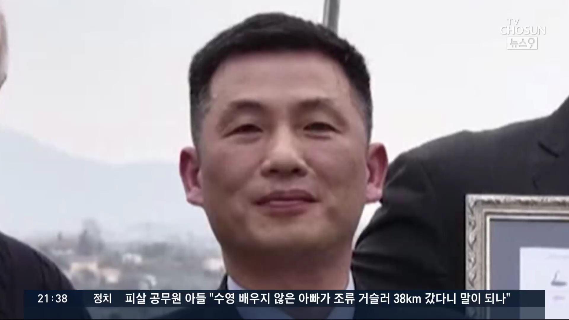 2년전 伊서 잠적한 조성길 北대사, 작년 한국 정착