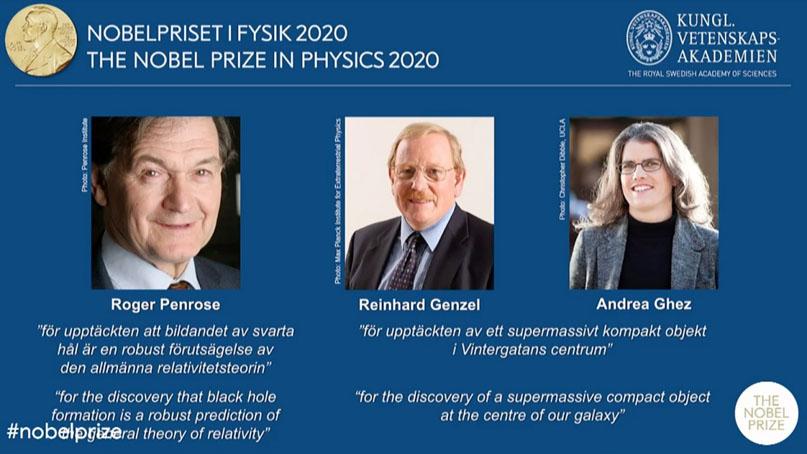 노벨 물리학상에 '블랙홀 연구' 英 펜로즈·獨 겐첼·美 게즈 3인 공동수상