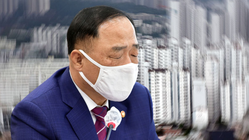 [포커스] 전셋집 구하려 제비뽑기…홍남기도 못피한 '전세난'