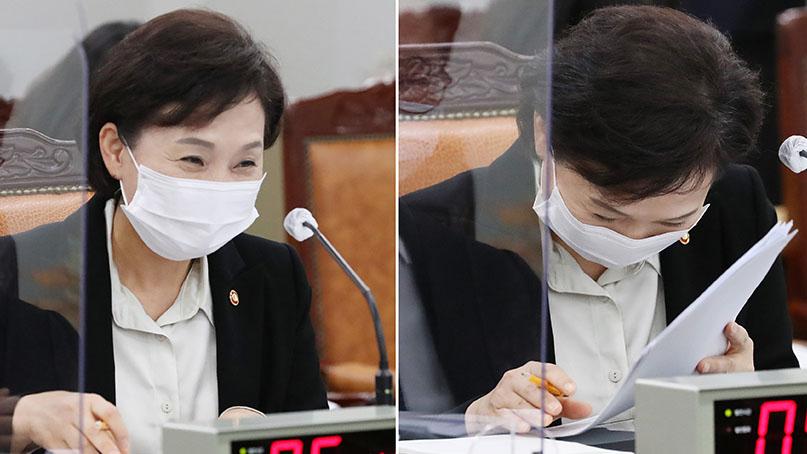 '테스형' 노래에 빵 터진 김현미…'집값 안정세지만 송구'