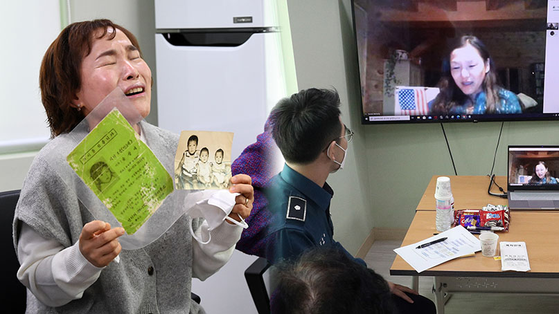 [아침에 한 장] 44년 만의 '언택트 상봉'
