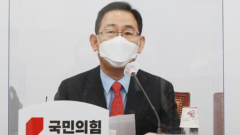 주호영 '文, 월성 1호기 법적 책임 퇴임 후라도 피할 수 없을 것'