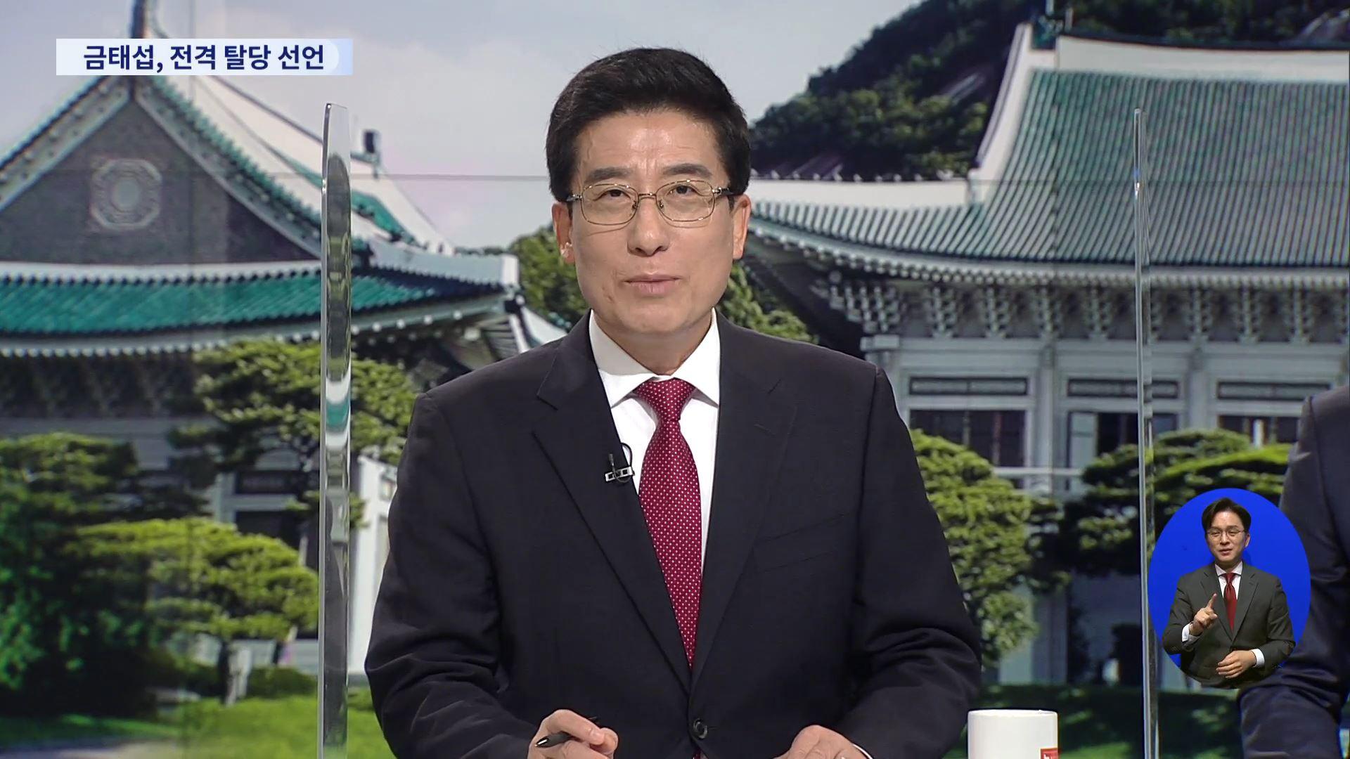 [이슈분석] 윤석열, 오늘 국감서  '작심 발언' 반격 나서나