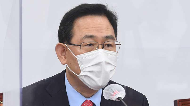주호영 '월성 원전 감사 자료 폐기한 산업부 공무원 고발'