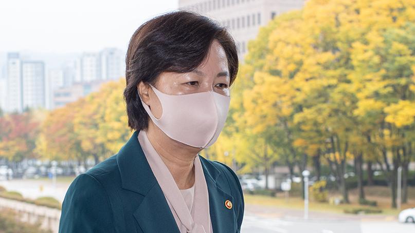 추미애 '검찰총장은 법무부장관 지휘감독 받는 공무원'