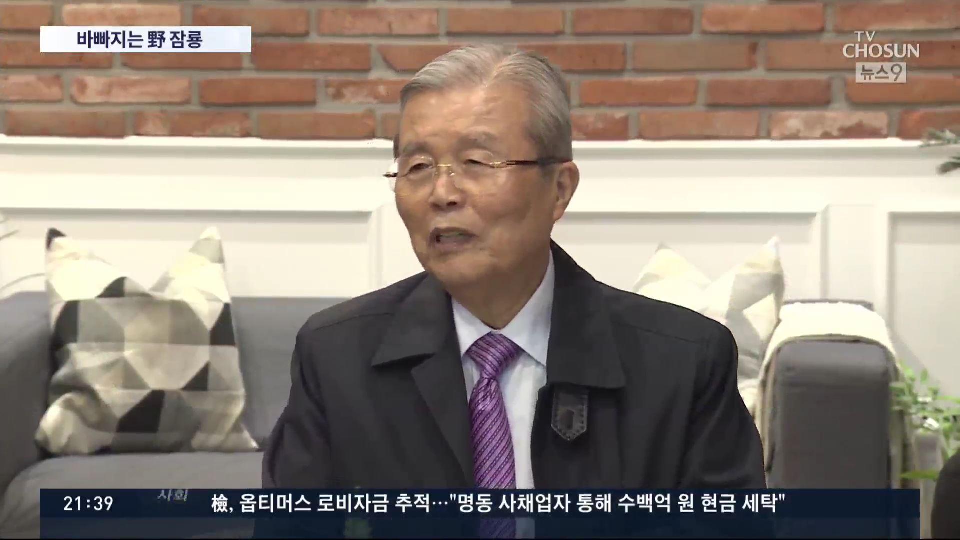 '유승민 캠프' 카페 찾은 김종인…오세훈은 '잠룡 원탁회의' 제안