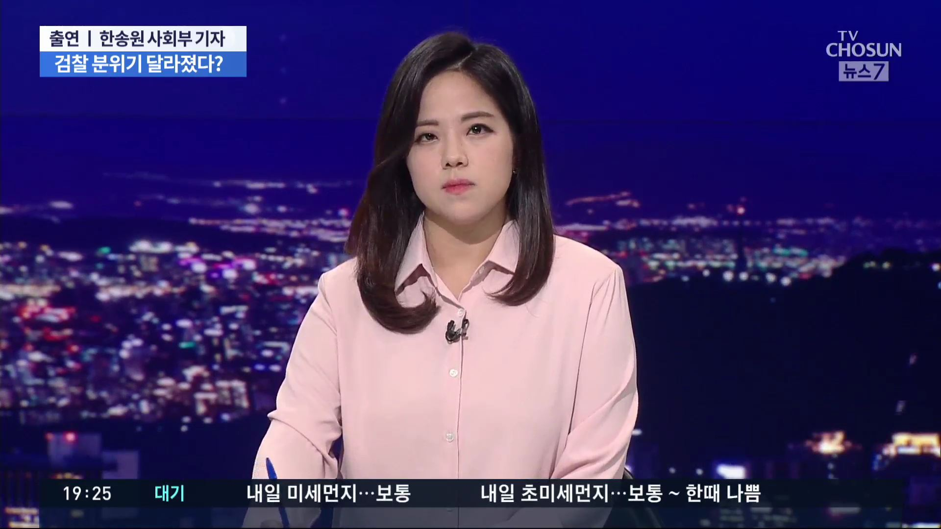 국정감사 이후 달라진 검찰분위기…라임·옵..