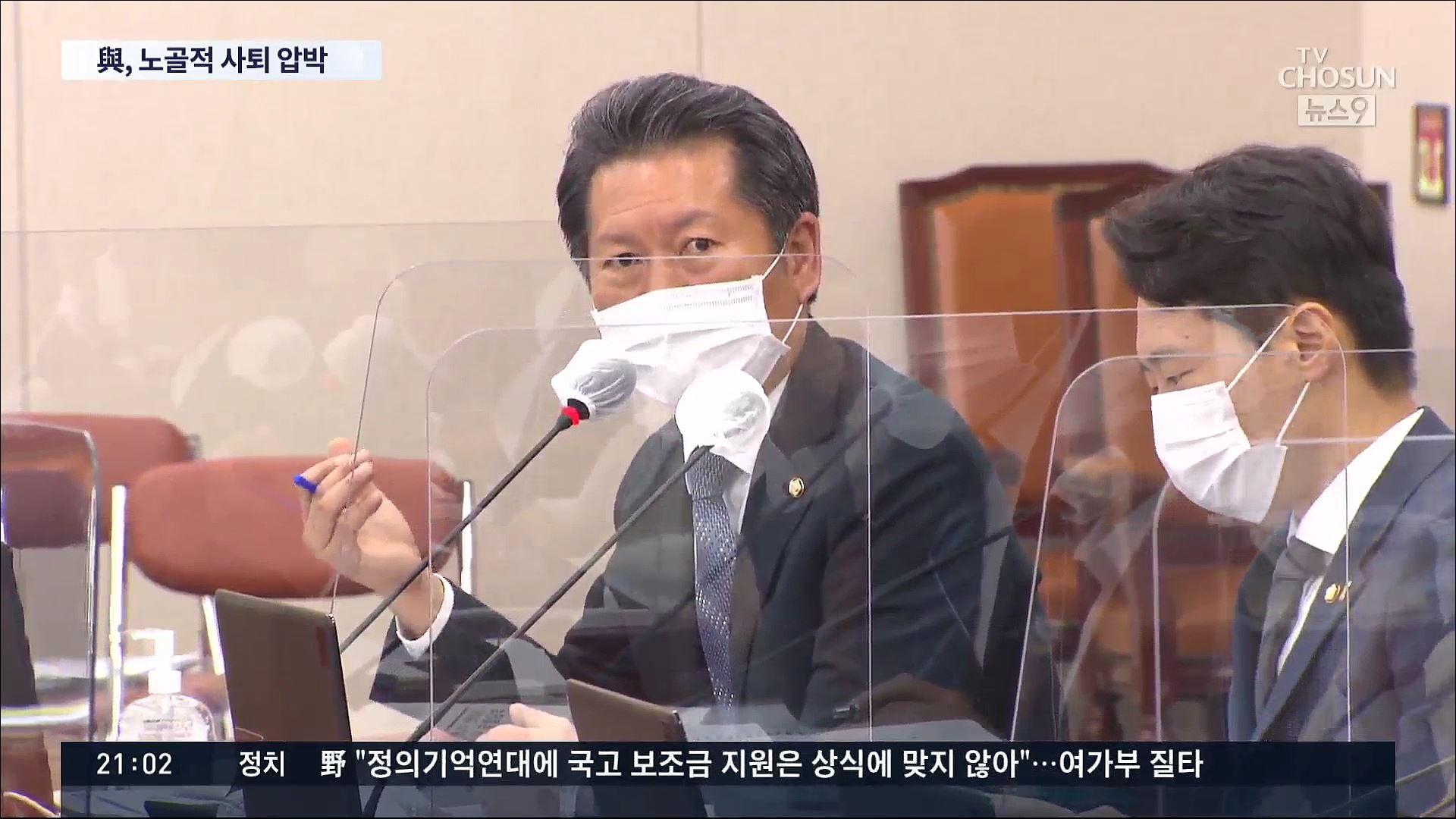 尹 사퇴 압박 나선 與 '마지막 정치검찰'…野 '특검해야'
