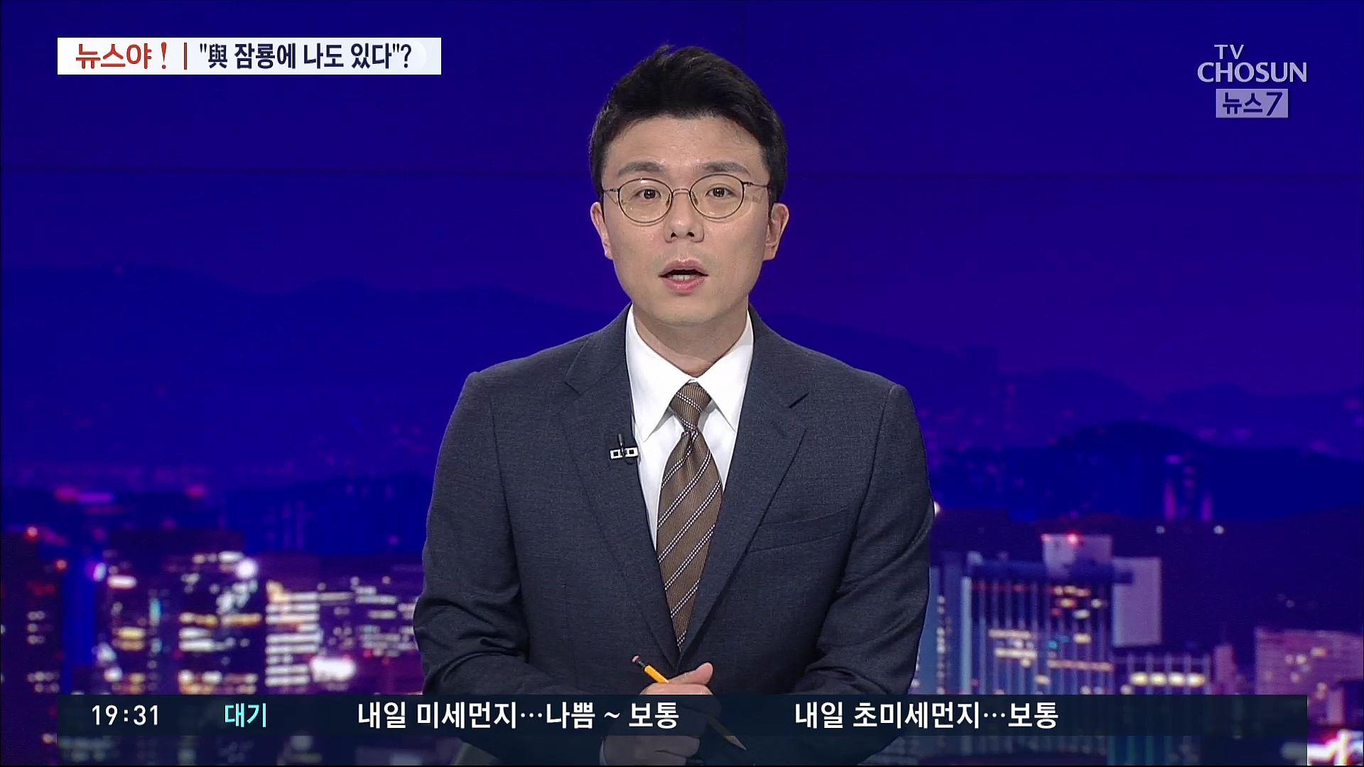 [뉴스야?!] SK·KS '與 잠룡에 나도 있다'?