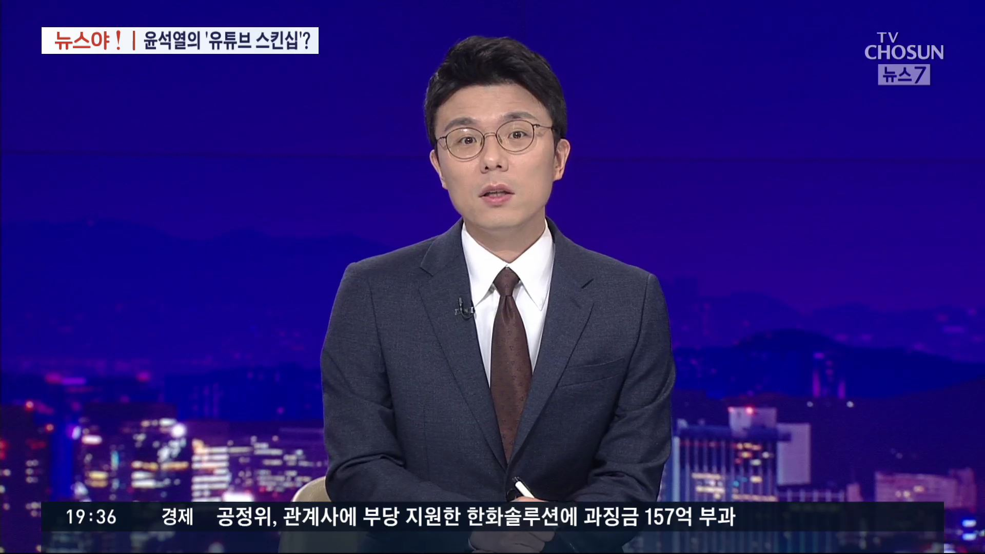[뉴스야?!] 김경수 재판, 닭갈비는 없었다?