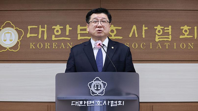 변협, 초대 공수처장 후보에 김진욱·이건리·한명관 추천