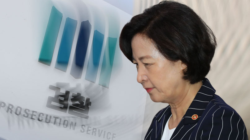 '윤석열 감찰한다'며 예고없이 평검사 2명 보낸 추미애…검사들 '조직을 콩가루로 만들었다'