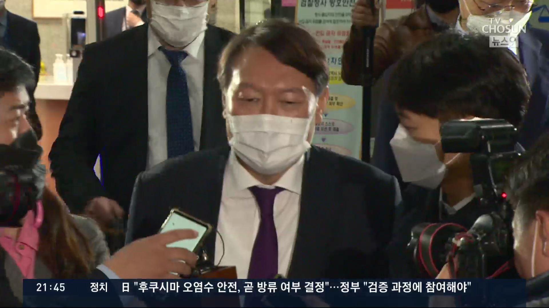 '尹 감찰' 두고 법무부 ↔ 대검 '폭풍전야'…일선 검사들 불만 고조