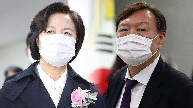 秋·尹 갈등 분수령…추미애 감찰 강행에 윤석열 공식행보 '맞대응'