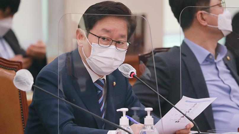 '윤석열 감찰, 뭐 있나'…박범계 '연말연초쯤 결론 날 것'