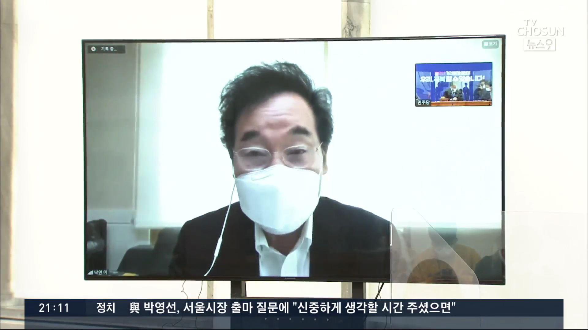 與 '檢 집단행동은 특권의식'…이상민 '동반 퇴진'엔 '당 나가라' 악플