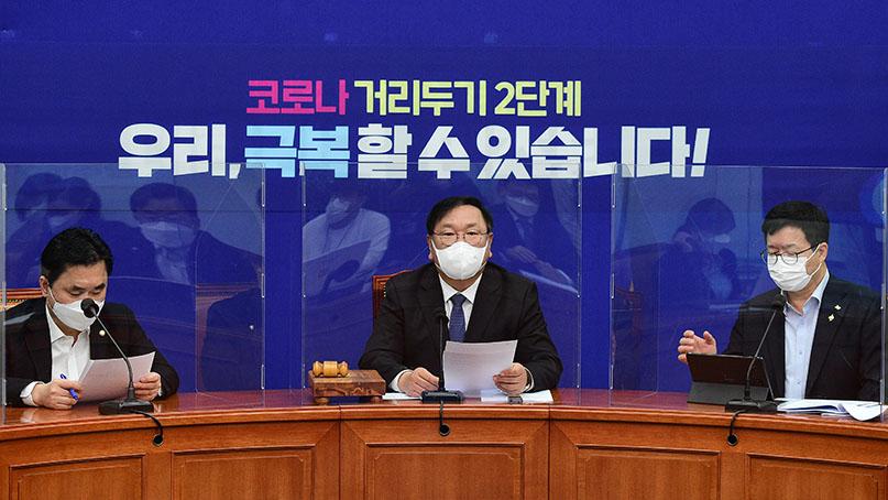 이낙연 '결연한 의지로 檢 개혁 계속'…김태년 '법무부 징계위 결과 기다릴 것'