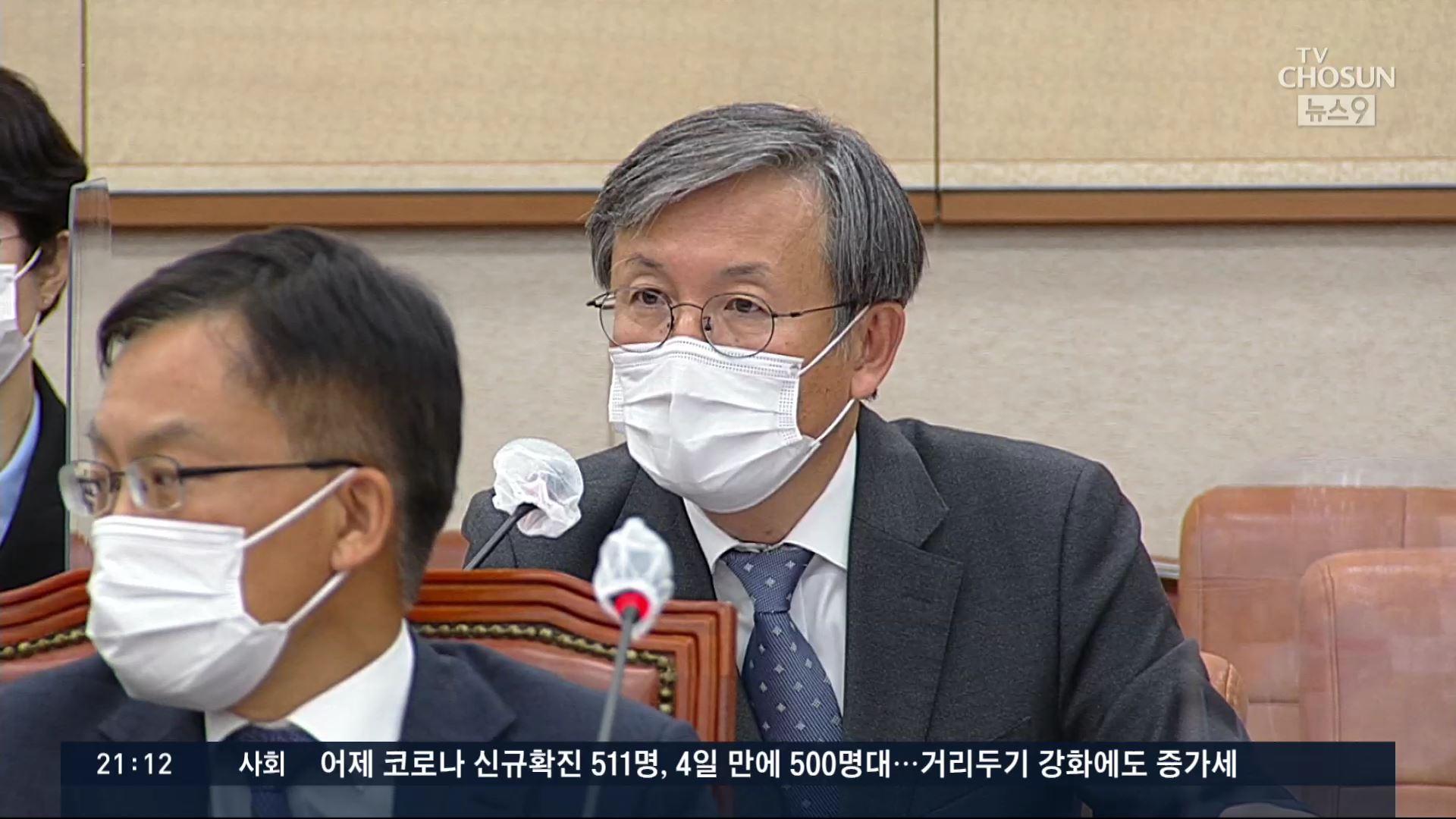 尹 직무정지 근거된 '판사 문건'…秋 측근이 주도