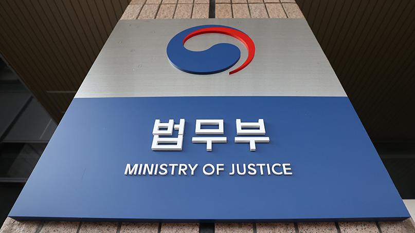 野 '법무부, 김학의 출국정보 177차례 불법 사찰'