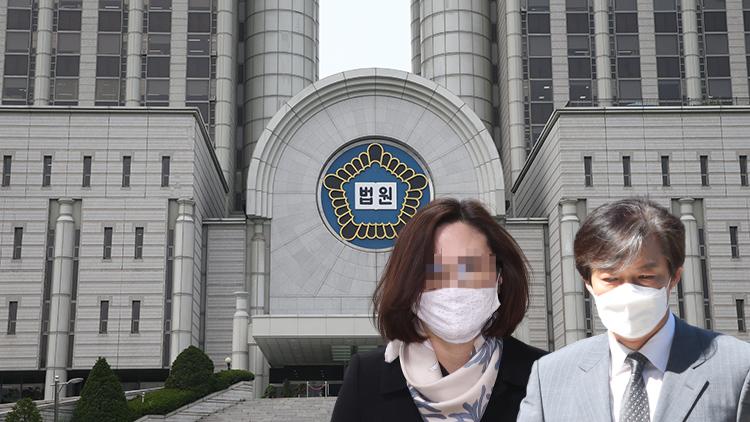 '징역 4년' 선고에 정경심 '눈물'…조국 '너무 큰 충격'