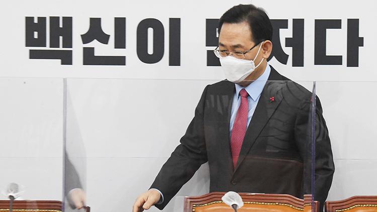 주호영 '정부가 백신 수급 계획 밝혀라'…긴급현안질의 제안