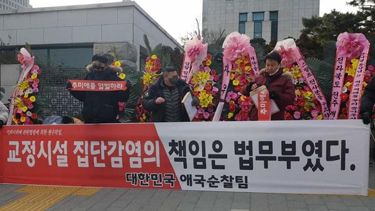 시민단체, 秋·박호서 동부구치소장 檢에 고발…'구치소 감염 확산 책임'