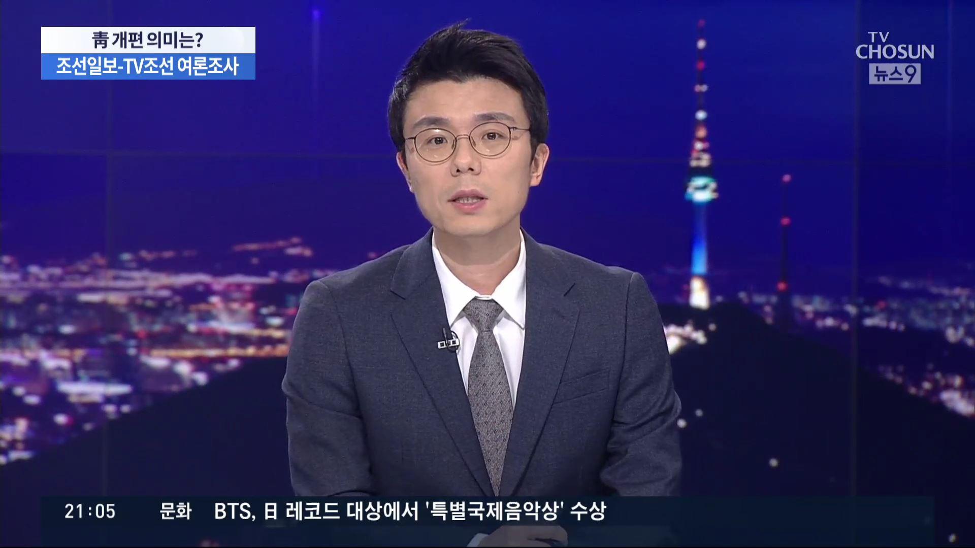 靑참모진 개편 의미는…신년여론조사 '정권교체해야 49.9%'