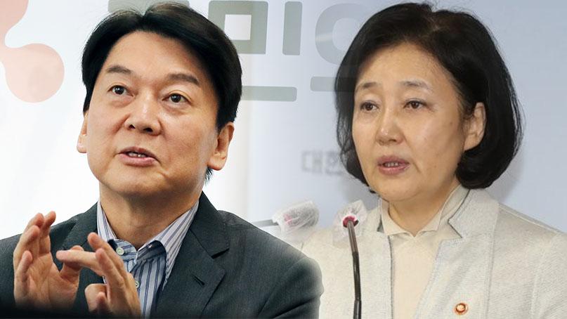 차기 서울시장 여론조사…'안철수 20.4%, 박영선 11.5%'