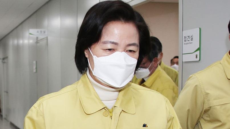 [포커스] 동부구치소 확진에도 尹공격에만 열 올린 秋…35일 뒤 페북 사과만