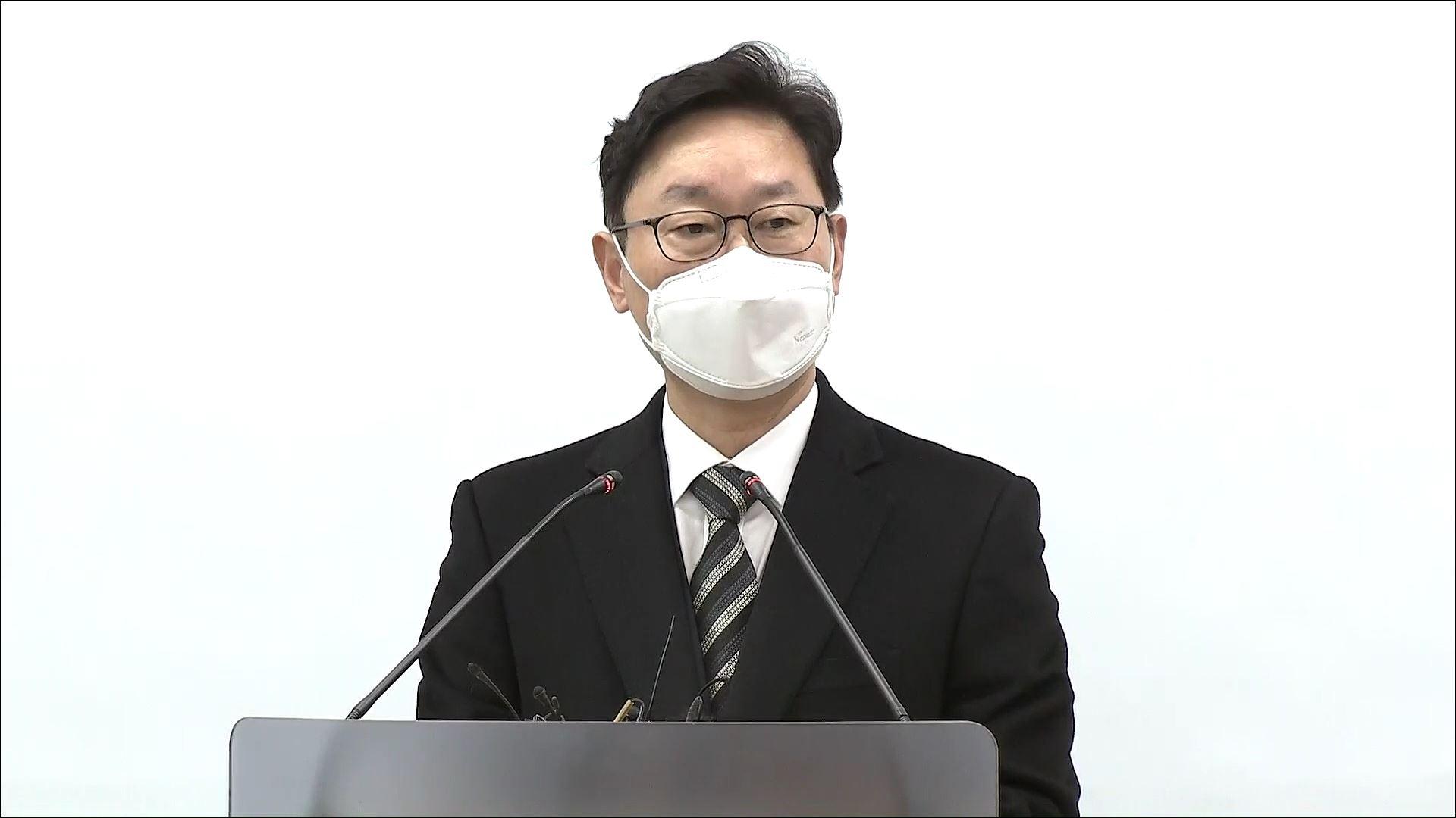 박범계 '검사들, 檢 개혁 동참해달라'…재산 누락엔 '제 불찰'