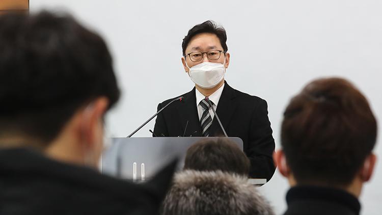 박범계, 땅 2만㎡ 8년간 재산 신고 누락…과거엔 '철저 수사·당선무효형 주장'