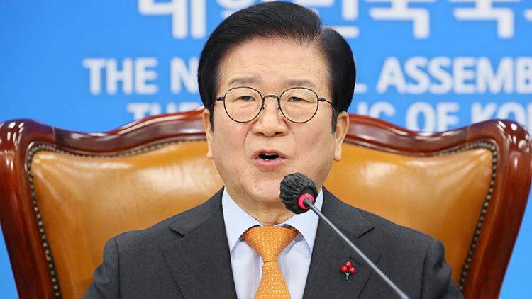 박병석 의장 ''국민통합' 시대적 요구…이념 과잉 털어내야'