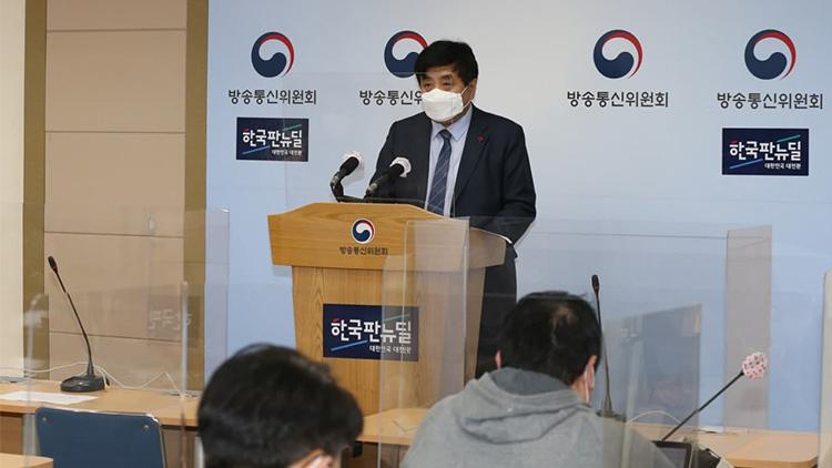 방통위, 지상파 중간광고 허용으로 가닥…KBS 수신료 제도 개선