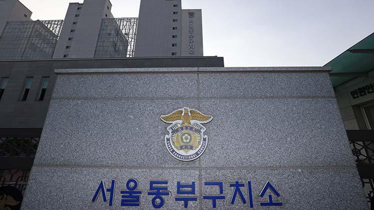 [단독] 동부구치소, 코로나 검사서 女재소자 제외…'안일 대응' 비판