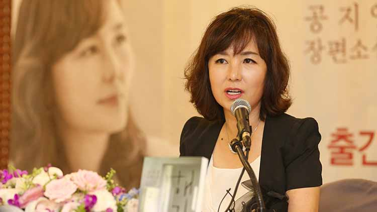 '尹 사이버 명예훼손' 공지영 사건, 서울중앙지검 배당