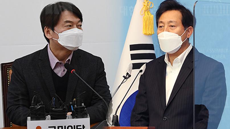 안철수-오세훈, 주중 비공개 회동서 단일화 논의…나경원도 13일 출마선언